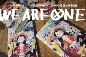 One Piece To Celebrate Volume100/Episode 1000 With Short Drama Videos Featuring RADWIMPS Theme