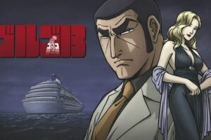 Golgo 13 Creates Guinness World Record For Largest Number Of Volumes