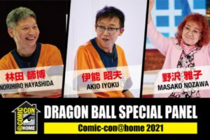 An Hour-Long Panel Discussion On The New Dragon Ball Super Movie To Take Place At San Diego Comic-Con 2021