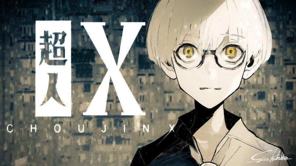 Analyzing Choujin X Chapter 3: Guilt