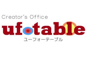 Ufotable, Founder Hikaru Kondo Formally Accused With 137 Million Yen Tax Evasion Charges