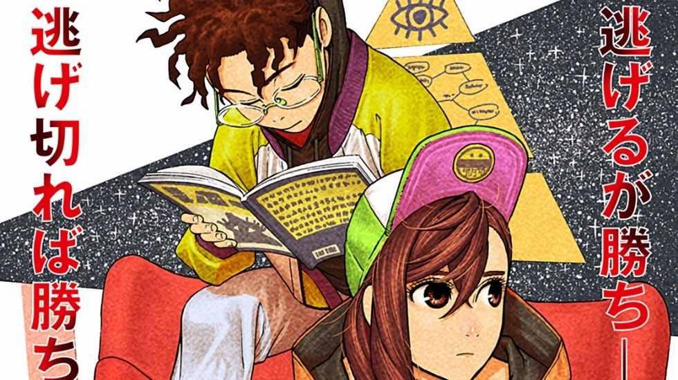 Dandadan Wins 2nd Place In Next Manga Award Web Category