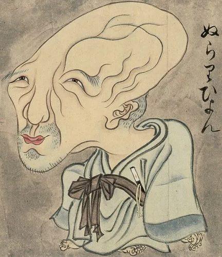 Nurarihyon, the leader of the Hyakki Yagyo