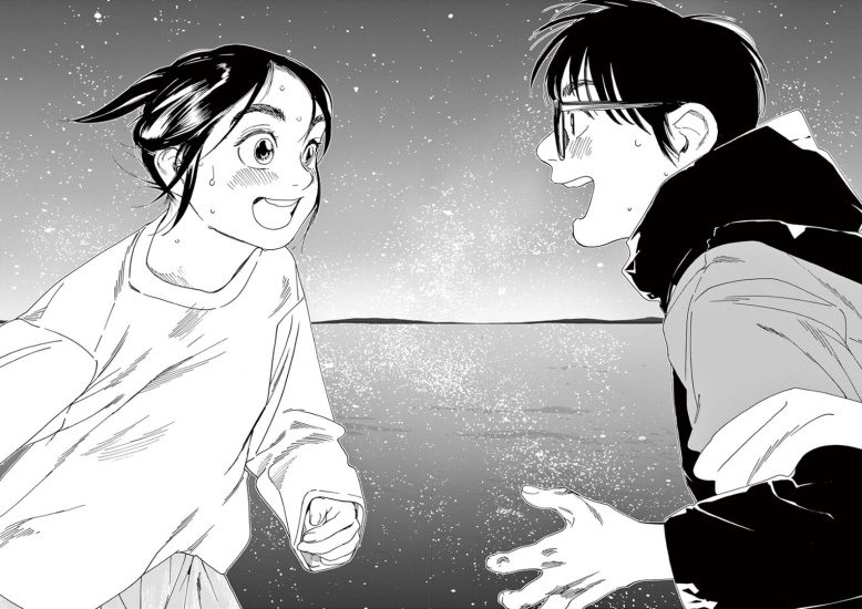 nakami and magari on beach insomniacs after school