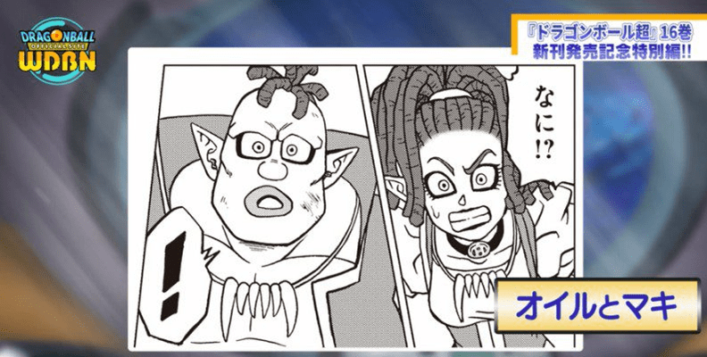 Toriyama created Oil and Macki but the comedic elements were from Toyotaro
