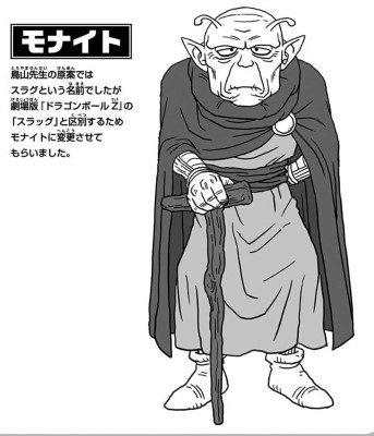 Monaito was created by Toriyama