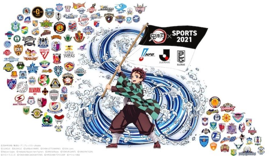 Demon Slayer: Kimetsu No Yaiba Collaborates With 105 Teams From Every Major League In Japan