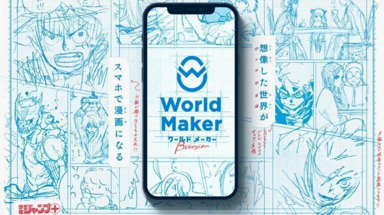 world maker beta app