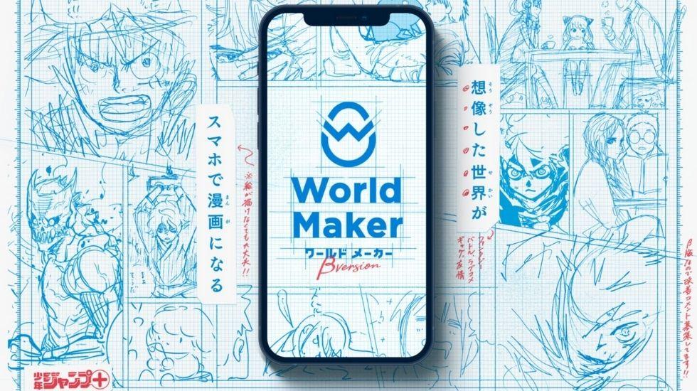 Shueisha Announces World Maker Free Manga Creation App Closed Beta Version From September 8