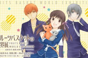 Fruits Basket World Exhibition Will Celebrate 30 Years Of Author's Career
