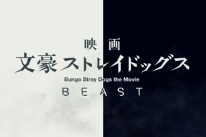 Bungou Stray Dogs The Movie: BEAST To Have Big News On September 17