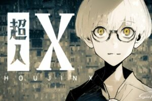 Choujin X Manga By Tokyo Ghoul Creator To Begin Serialization In Weekly Young Jump