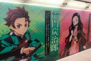 JR Shinjuku Station Dons Demon Slayer Character Illustrations