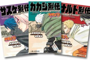 Viz To Release Naruto Retsuden Novel In Summer 2022