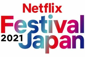 Netflix Festival Japan 2021 To Unveil New Anime And Live-action Lineups