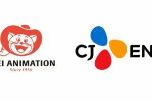 Parasite Film's Korean Distributor CJ Entertainment Announce Partnership With Toei Animation